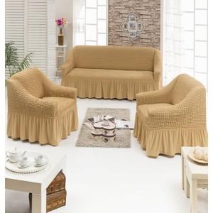 Набор чехлов для мягкой мебели 3 предмета Juanna (7565 медовый)