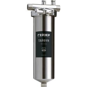 Фильтр предварительной очистки Гейзер Корпус Тайфун SL10x1/2 (50651)