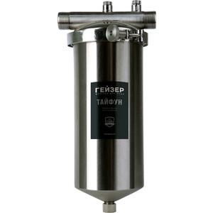 Фильтр предварительной очистки Гейзер Тайфун 10 BB (корпус) (50647)