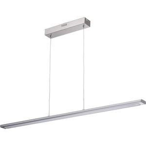 Подвесной светодиодный светильник DeMarkt 675012601