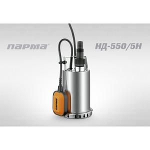 Насос погружной Парма НД-550/ 5Н цена 2017