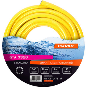 Шланг PATRIOT 3/4 х 50м Standard GTA 3350