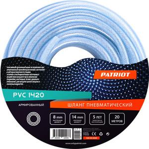 Шланг пневматический армированный PATRIOT 8х14мм 20м PVC (520006000)