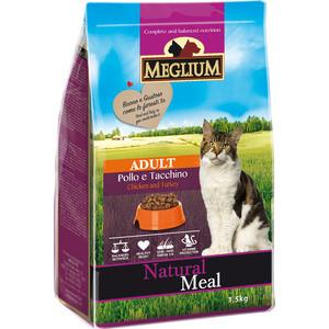 Сухой корм MEGLIUM Natural Meal Cat Adult Chicken & Turkey с курицей и индейкой для взрослых кошек 1,5кг (MGS0301)