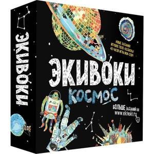 Настольная игра Экивоки Космос (21222)