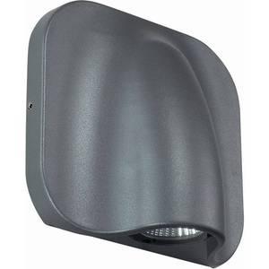 Уличный настенный светодиодный светильник Novotech 357414