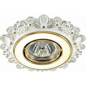 Точечный светильник Novotech 370271