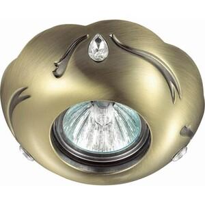 Точечный светильник Novotech 370287