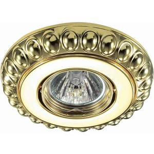 Точечный светильник Novotech 370305