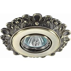 Точечный светильник Novotech 370268