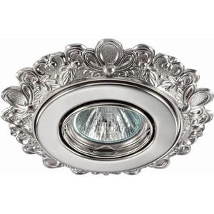 Точечный светильник Novotech 370269