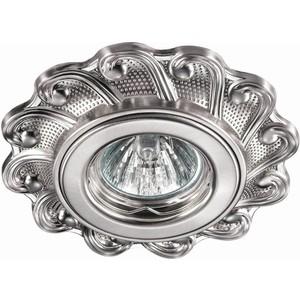 цены Точечный светильник Novotech 370265