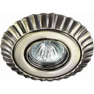 Точечный светильник Novotech 370272