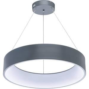 Подвесной светодиодный светильник DeMarkt 674011401