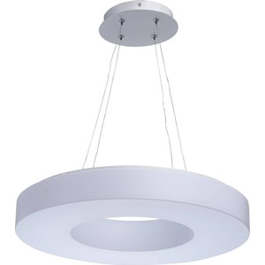 Подвесной светодиодный светильник DeMarkt 660012101