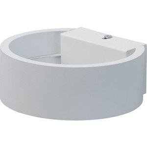 Настенный светодиодный светильник DeMarkt 492023401