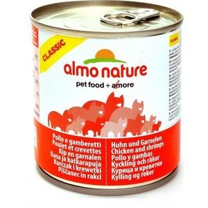 Консервы Almo Nature Classic Adult Cat with Chicken and Shrimps с курицей и креветками для кошек 280г (3760)