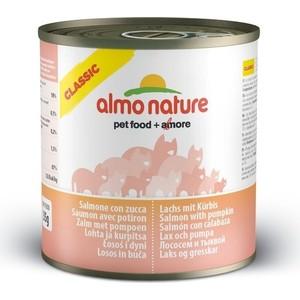 Консервы Almo Nature Classic Adult Cat with Salmon and Pumpkin с лососем и тыквой для кошек 280г (3784)