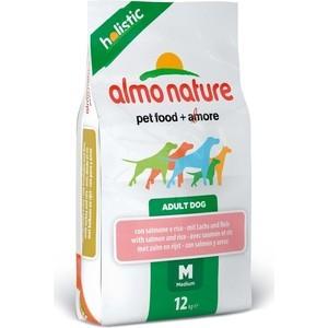 все цены на Сухой корм Almo Nature Holistic Adult Dog Medium with Salmon and Rice с лососем и рисом для взрослых собак средних пород 2кг (2114) онлайн