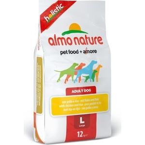 Сухой корм Almo Nature Holistic Adult Dog Large with Chicken and Rice с курицей и рисом для взрослых собак крупных пород 12кг (2282)