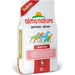 Сухой корм Almo Nature Holistic Adult Dog Large with Salmon and Rice с лососем и рисом для взрослых собак крупных пород 12кг (2299)