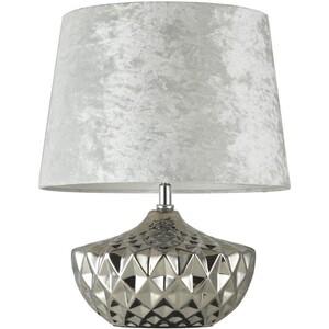 Настольная лампа Maytoni Z006-TL-01-W