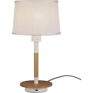Настольная лампа Mantra 5464
