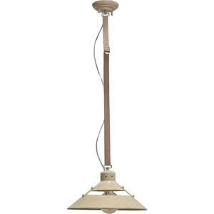 Подвесной светильник Mantra 5431 все цены