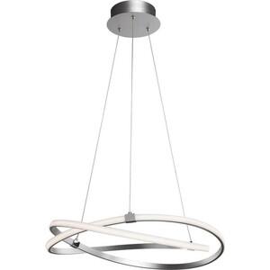 Подвесной светодиодный светильник Mantra 5381 все цены
