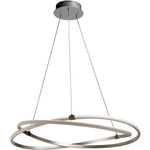 Подвесной светодиодный светильник Mantra 5380 mantra подвесной светодиодный светильник mantra niseko 5796