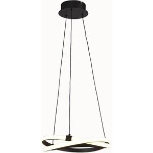 Подвесной светодиодный светильник Mantra 5394 все цены