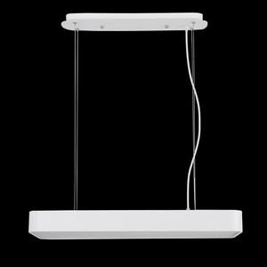 Подвесной светодиодный светильник Mantra 5501+5517 mantra подвесной светодиодный светильник mantra niseko 5796