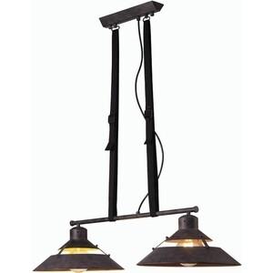 Подвесной светильник Mantra 5443