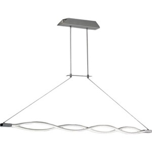 Подвесной светодиодный светильник Mantra 4864