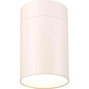 Потолочный светильник Mantra 5626