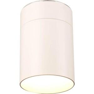 Потолочный светильник Mantra 5627