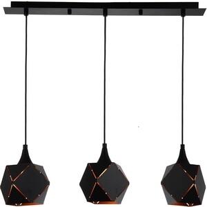 Подвесной светильник ST-Luce SL258.403.03