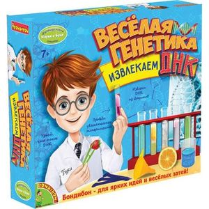 Bondibon Французские опыты Науки с Буки, Весёлая генетика (ВВ1544)