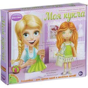 Bondibon МОЯ КУКЛА! Любимая игрушка своими руками (рыжая) (ВВ1408) bondibon любимая игрушка своими руками кукла со светлыми волосами