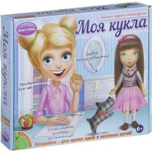 Bondibon МОЯ КУКЛА! Любимая игрушка своими руками (брюнетка) (ВВ1409)