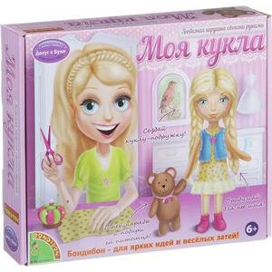 цены Bondibon МОЯ КУКЛА! Любимая игрушка своими руками (блондинка) (ВВ1410)