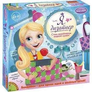 Bondibon Набор Я дизайнер, сделай сумку из пластин 21х23, 5 см., роз-салат, Box 25, 4x25, 4x4 см. (ВВ1421)