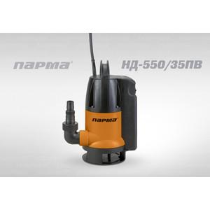 Насос погружной Парма НД- 550/35ПВ