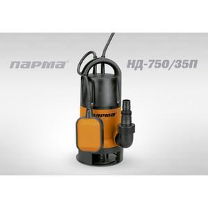 Насос погружной Парма НД- 750/35П цена 2017