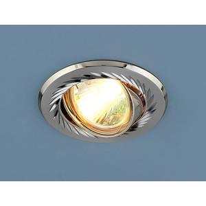 Точечный светильник Elektrostandard 4607138147780