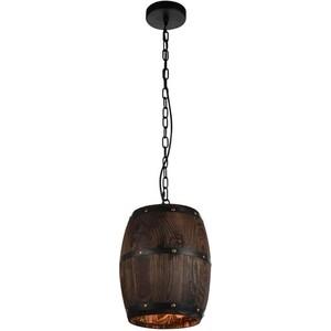 Подвесной светильник Lussole LSP-9844 подвесной светильник lussole lsp 8080 e14 40 вт