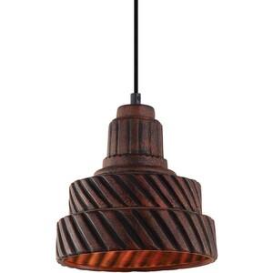 Подвесной светильник Lussole LSP-9659 подвесной светильник alfa parma 16941