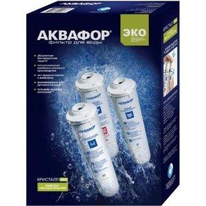 Сменный модуль Аквафор Комплект модулей для Кристалл ЭКО (К3-К7В-К7) сменный модуль для систем фильтрации воды аквафор к3 к7в к7 для ж в кристалл