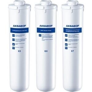 Сменный модуль Аквафор комплект модулей К3-КН-К7 сменный модуль для систем фильтрации воды аквафор к3 к7в к7 для ж в кристалл