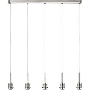 Подвесной светодиодный светильник Paulmann 70227 цены онлайн